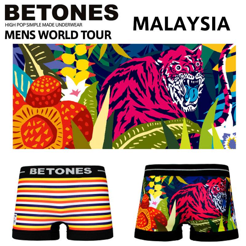 BETONES ビトーンズ WORLD TOUR MALAYSIA