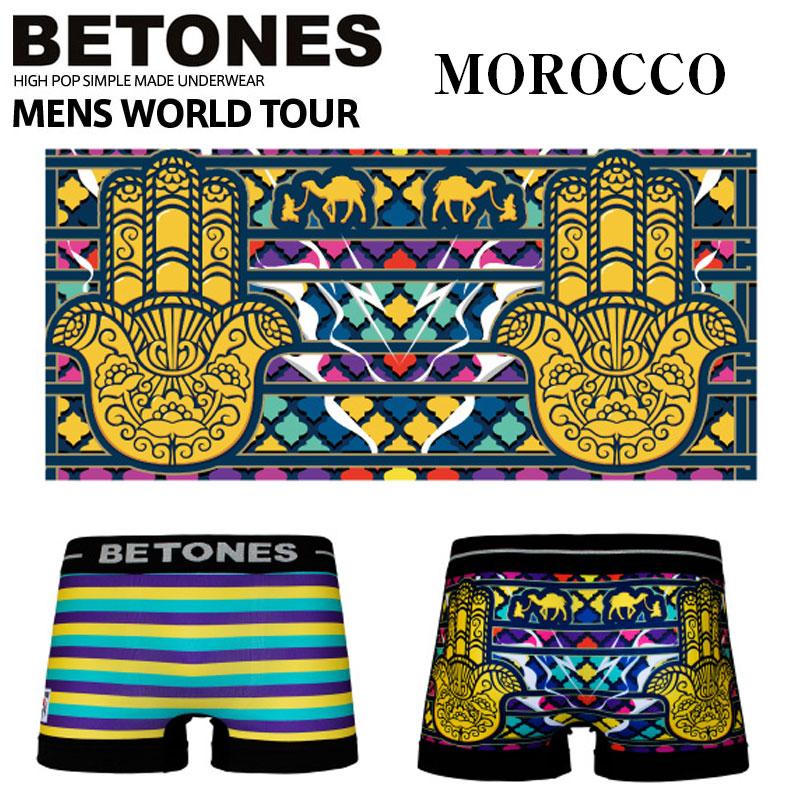 BETONES ビトーンズ WORLD TOUR MOROCCO