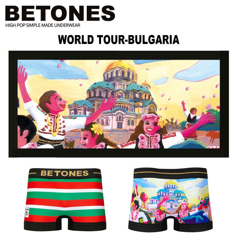 BETONES ビトーンズ WORLDTOUR 2019第10弾ブルガリア