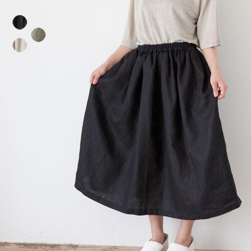 リネン たっぷりギャザー スカート