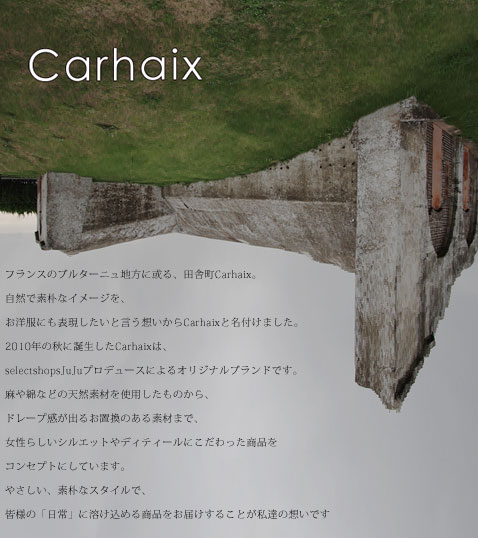 Carhaix(キャレ)ブランドコンセプト