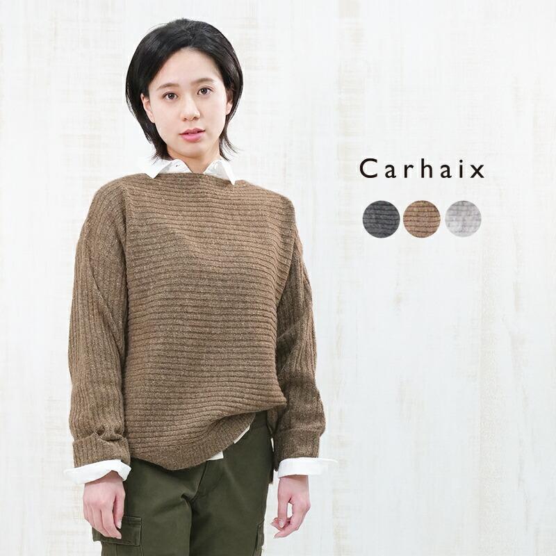Carhaix