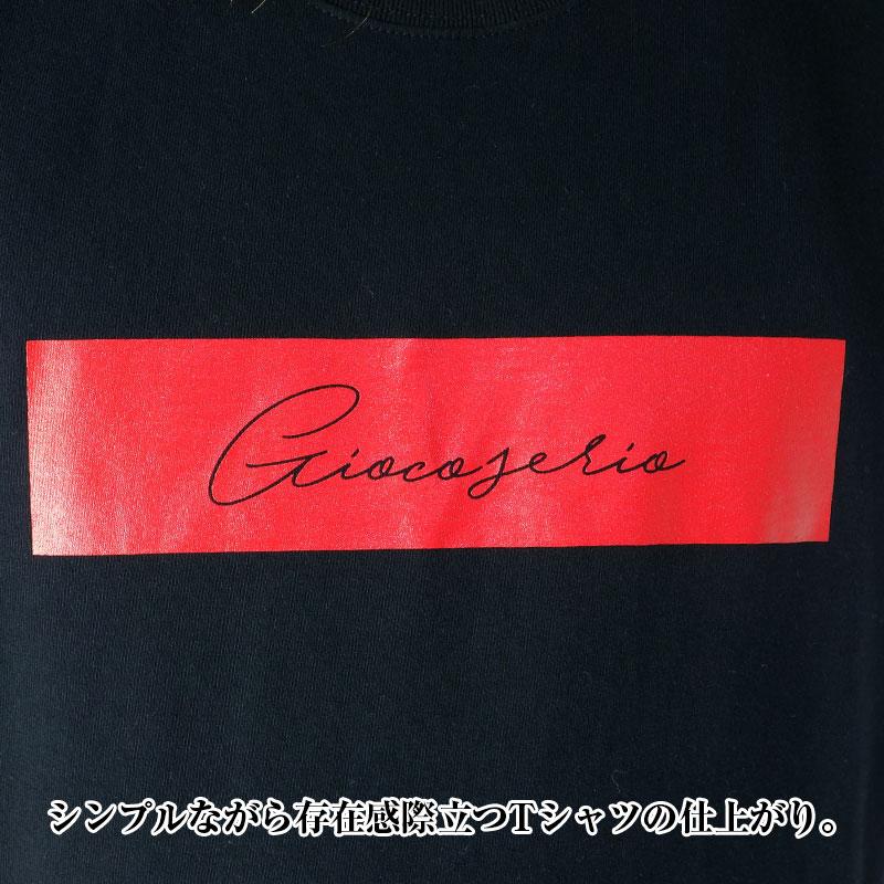 ボックスロゴ スター Tシャツ ブラック2