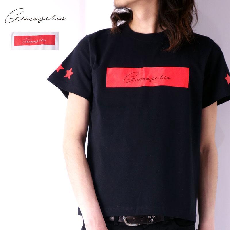 ボックスロゴ&スター Tシャツ