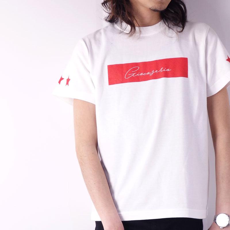 ボックスロゴ スター Tシャツ ホワイト