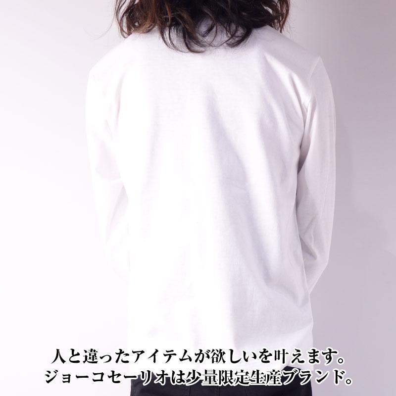 Gioco Serio 長袖Tシャツ