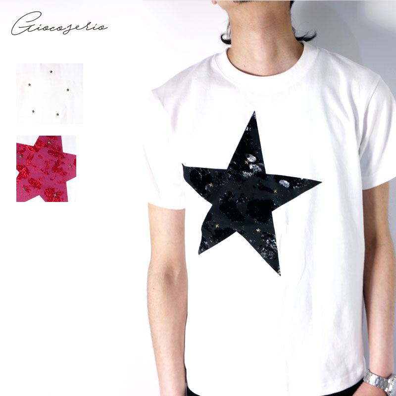 Starlight Floats Tシャツ