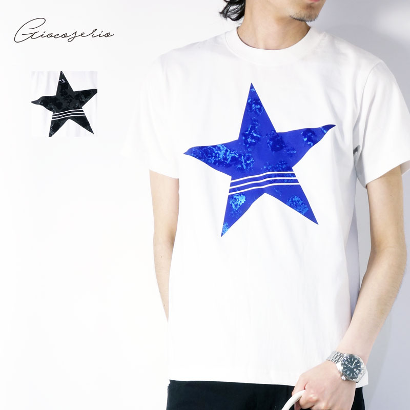 Star in the music Tシャツ