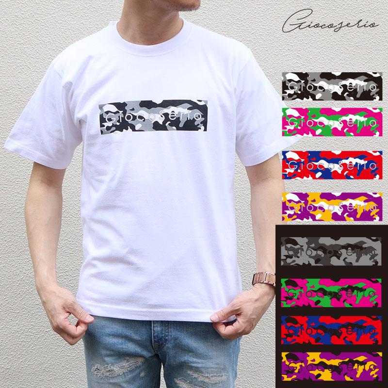 カモフラ ボックスロゴ プリント 半袖 Tシャツ