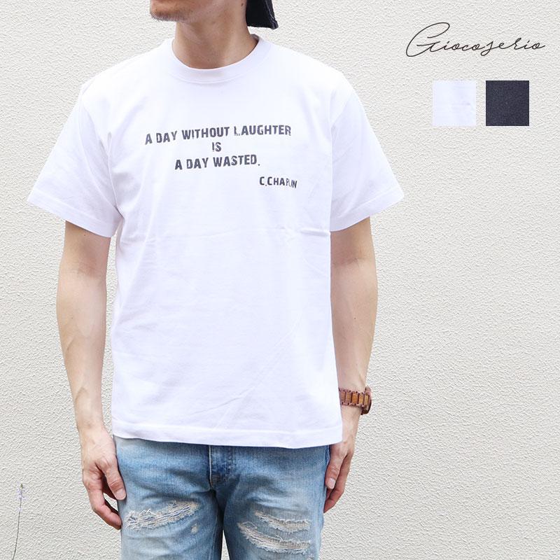 PROVERB プリント 半袖 Tシャツ