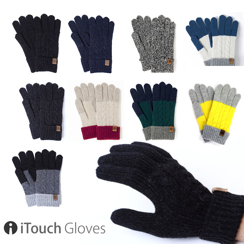 iTouch Gloves PATTERN アーガイル ノルディック
