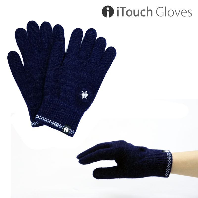 iTouch Gloves PATTERN SOLID BLACK ANTI-SLIP