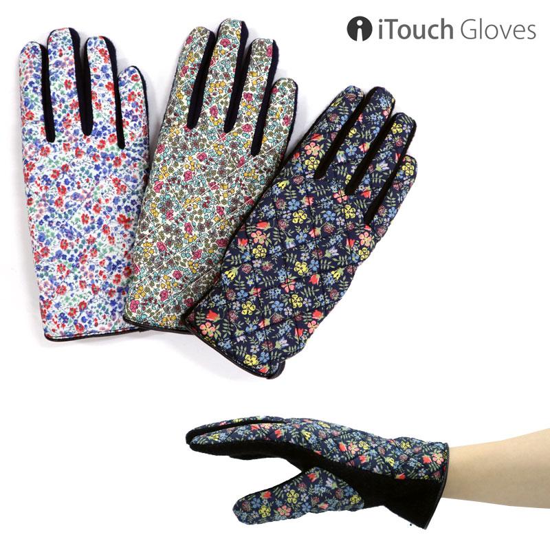 iTouch Gloves リバティ ジャージニット