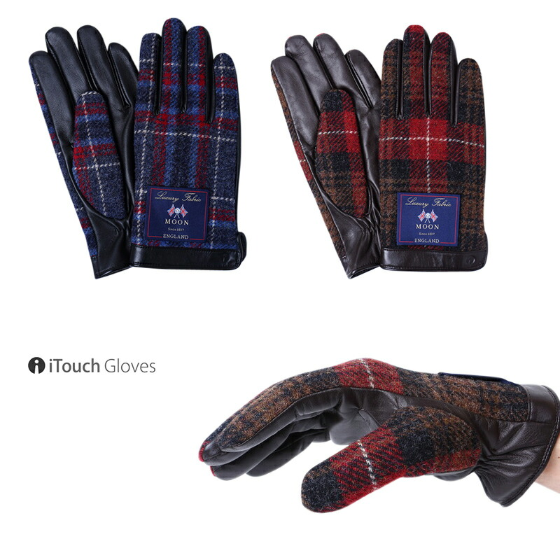 MOON イギリス タッチパネル対応 本革 手袋 L