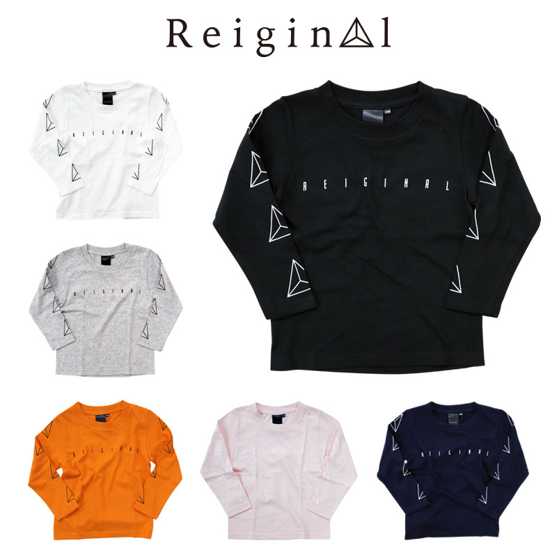 REIGINAL レイジナル 2トーン ロゴ 長袖 Tシャツ