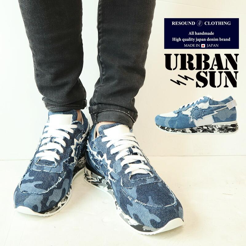 URBAN SUN アーバンサン RESOUND CLOTHING リサウンドクロージングスニーカー camouflage denim sneaker