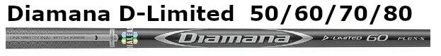 Diamana D-Limited