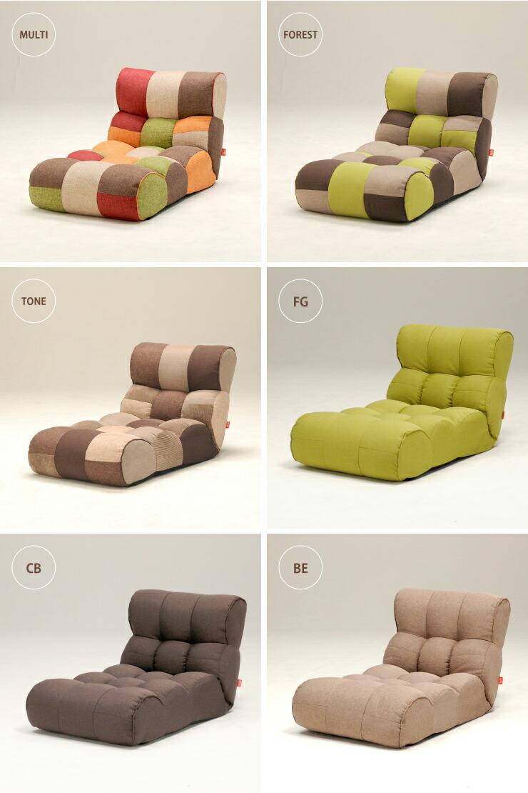 ソファ座椅子 Piglet Junior ピグレット ジュニア ロング カラー