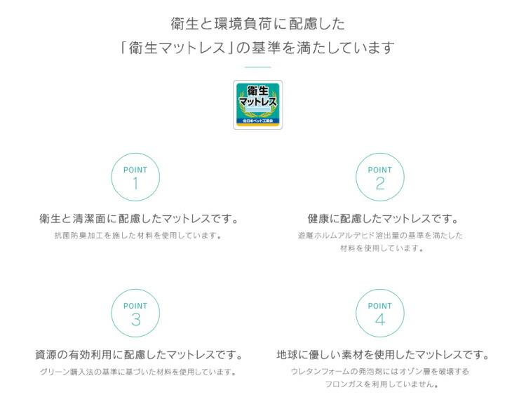 日本ベッド_共通1