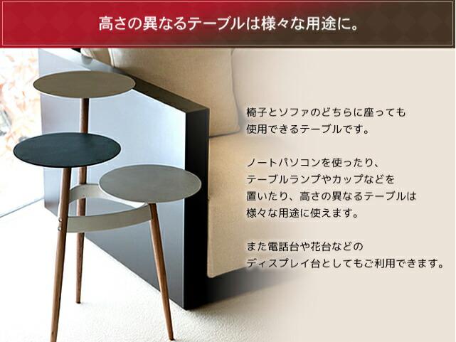 KANAYA  3段テーブルHK+03