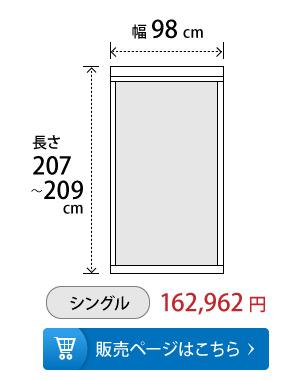 shelf25 シングル
