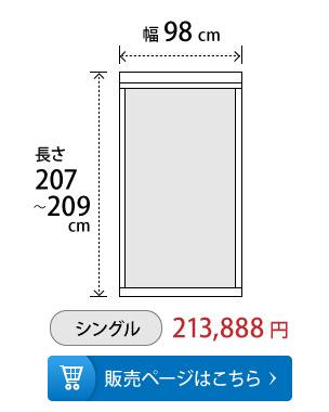 shelf35 シングル