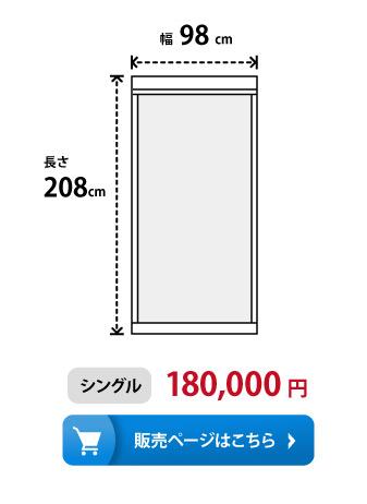 shelf32 シングル