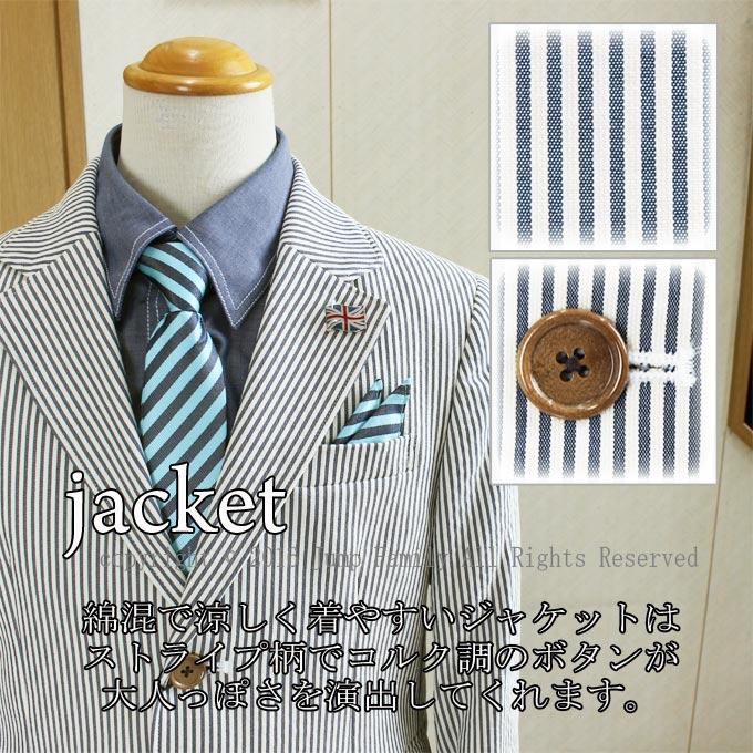 83358ecceff83 楽天市場 入学式 男児 フォーマル スーツ MICHIKO LONDON KOSHINO 2601 ...