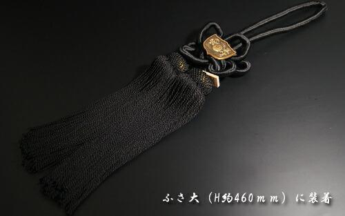 ジャンクションプロデュース JUNCTION PRODUCE ジャンクション JPふさ代紋(エンブレム) 房用アクセサリー