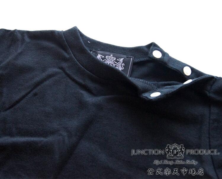 16adc507f487a ジャンクションプロデュース JUNCTION PRODUCEジャンクション JP ピンストライプTYPE-B ロングTシャツ Tシャツ