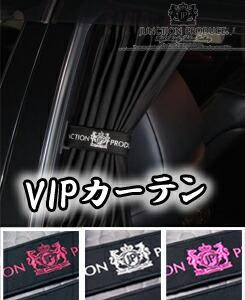 ジャンクションプロデュース JUNCTION PRODUCE JP ジャンクション チャイルドシート シート グッズ 車 子供用 カー用品