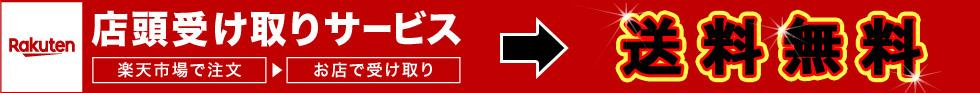 ジャンクションプロデュース JUNCTION PRODUCE サングラス スポーツサングラス メンズ ゴーグル バイク ウォーキング 釣り 多機能 偏光グラス ジョギング マラソン 偏光 ケース付き 楽天 通販
