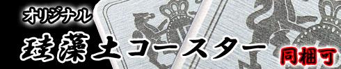ジャンクションプロデュース JUNCTION PRODUCE JP グッズ 車