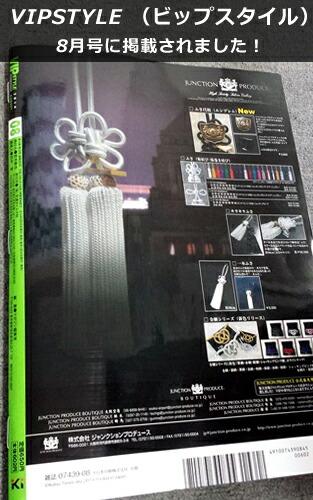 ジャンクションプロデュース JUNCTION PRODUCE ジャンクション JP 雑誌
