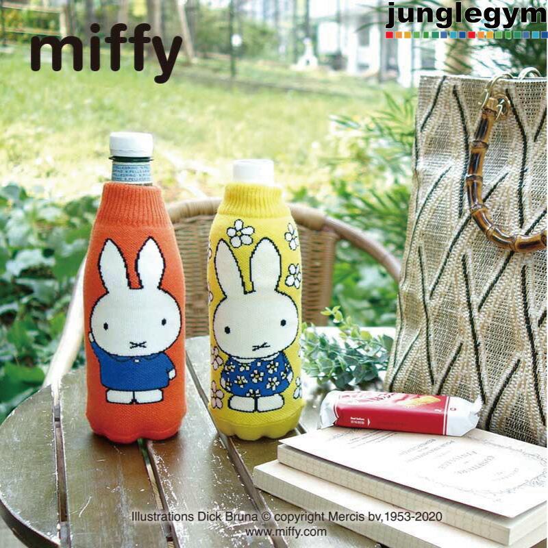 BOTOCO(ボトコ)使用イメージ
