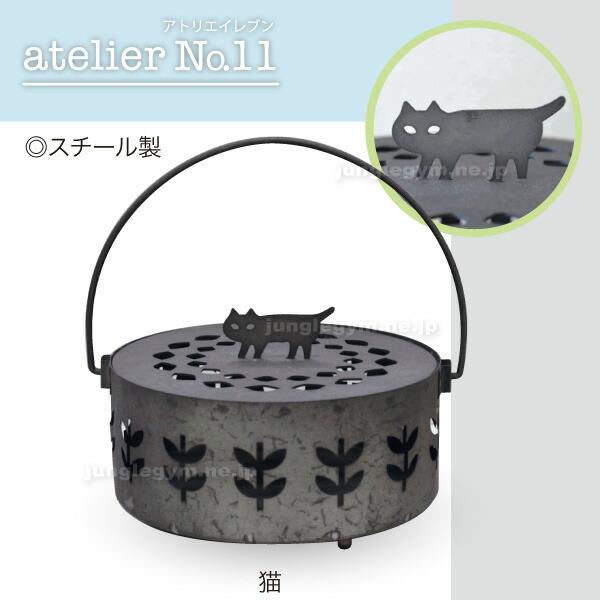 atelier No.11/蚊遣り箱:猫