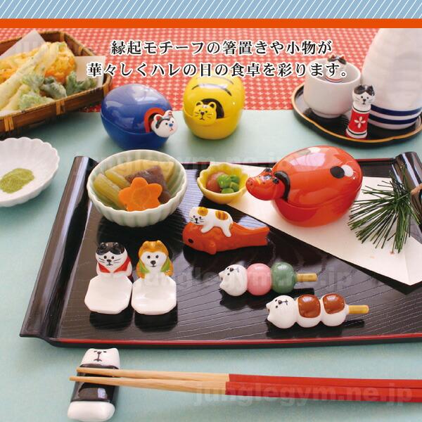 デコレ コンコンブル お正月 福猫めで鯛箸置き トラ猫 Decole concombre