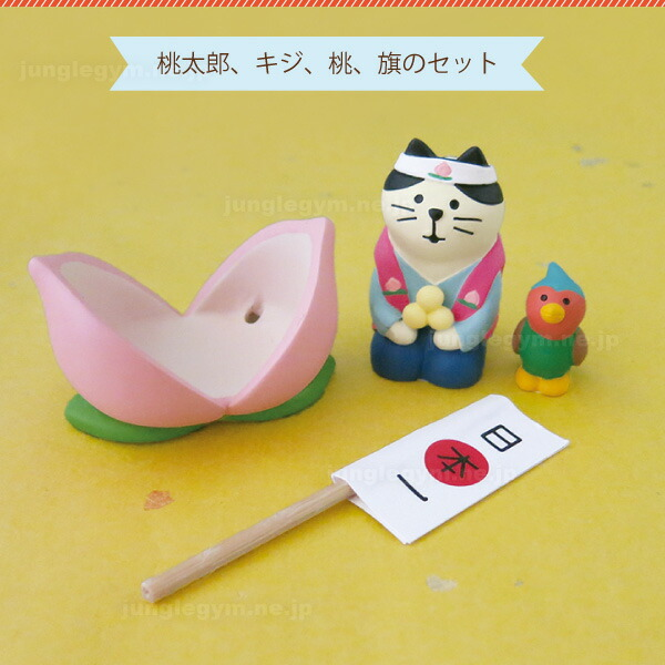 デコレ コンコンブル decole concombre 五月飾り 桃太郎猫どんぶらこセット使用イメージ