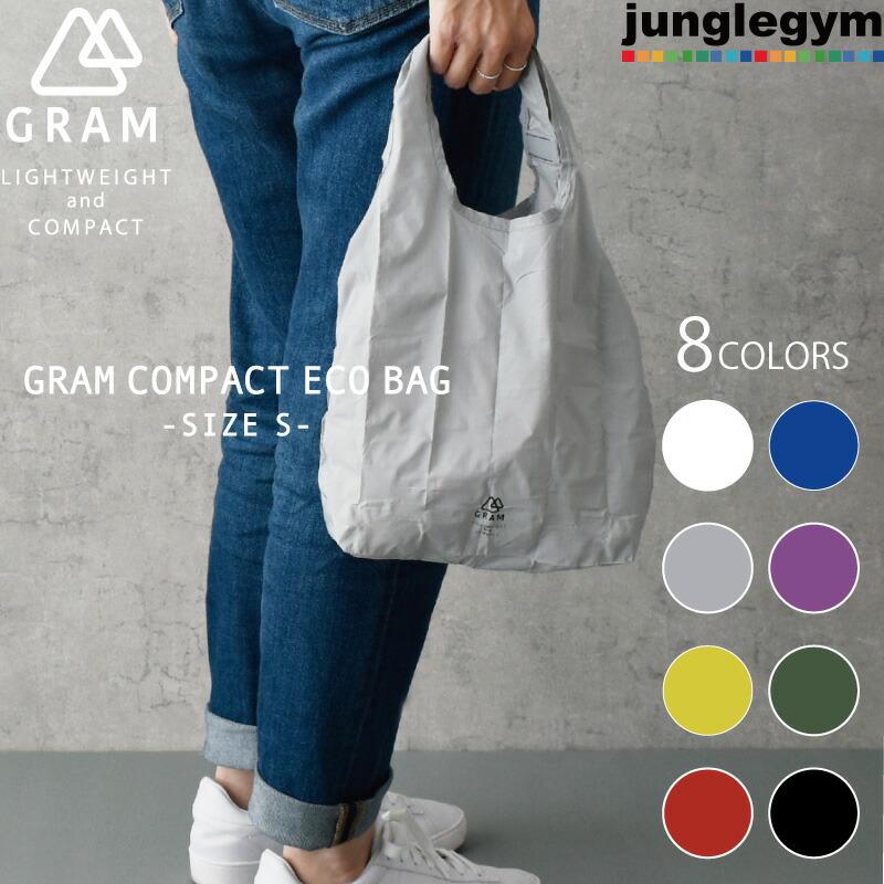 GRAM コンパクトエコバッグ Sサイズ