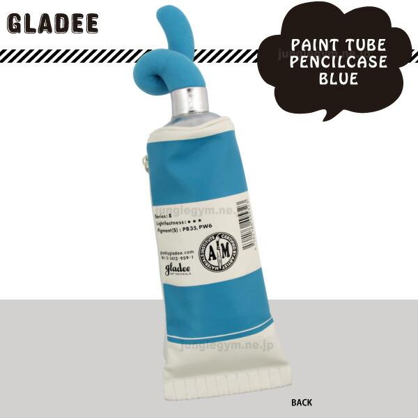 グラディー gladee 絵の具ペンケース:ブルー