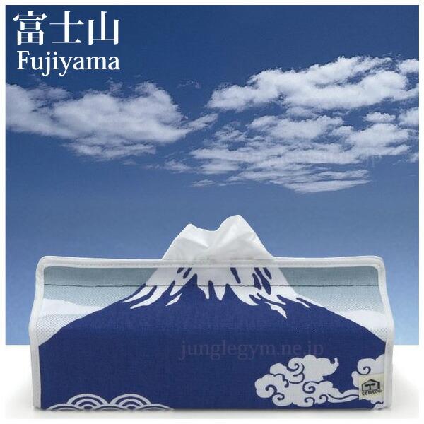 テンテ(TENTE) 富士山(Fujiyama):イメージ画像