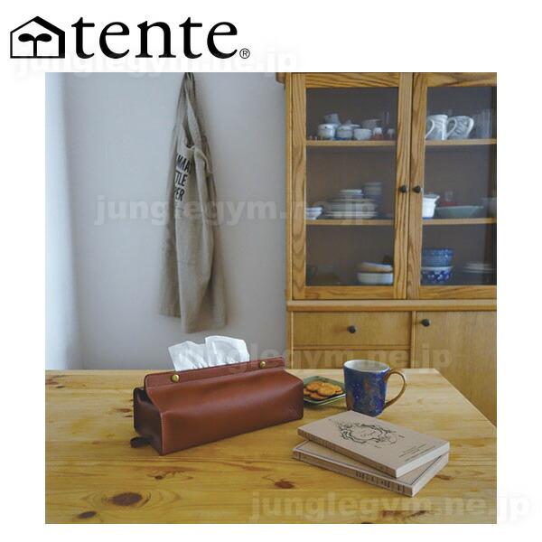 テンテ TENTE スタディー STUDY