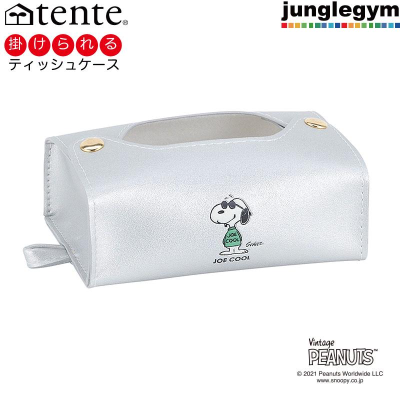 テンテ TENTE スヌーピー ポケットティッシュケース