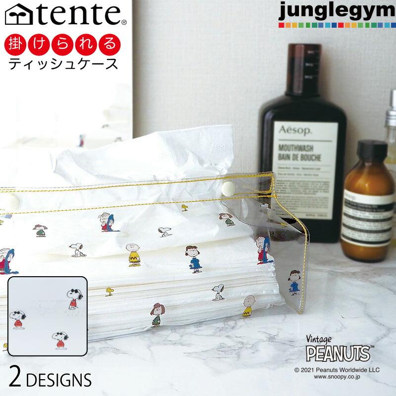 テンテ スヌーピー TENTE Vintage PEANUTS クリアー