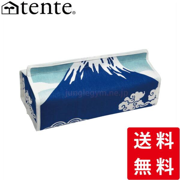 テンテ(TENTE) 富士山(Fujiyama):ブルー