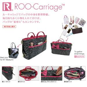 マザーバッグをお買い上げのお客様に毎週抽選でルーキャリッジをプレゼント!