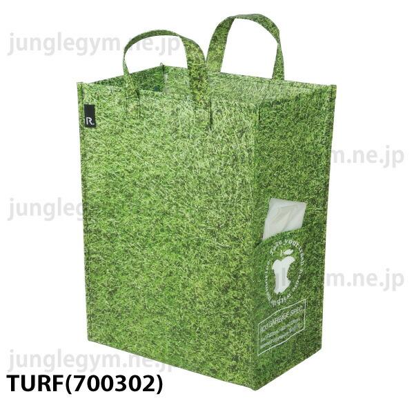 ルーガービッジ:芝生