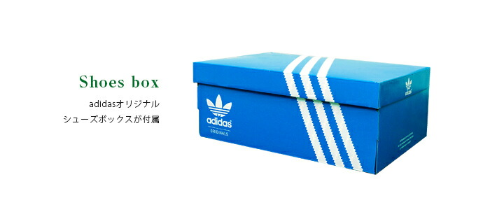 low priced 120c9 1b485 Adidas Superstar Shoes Box