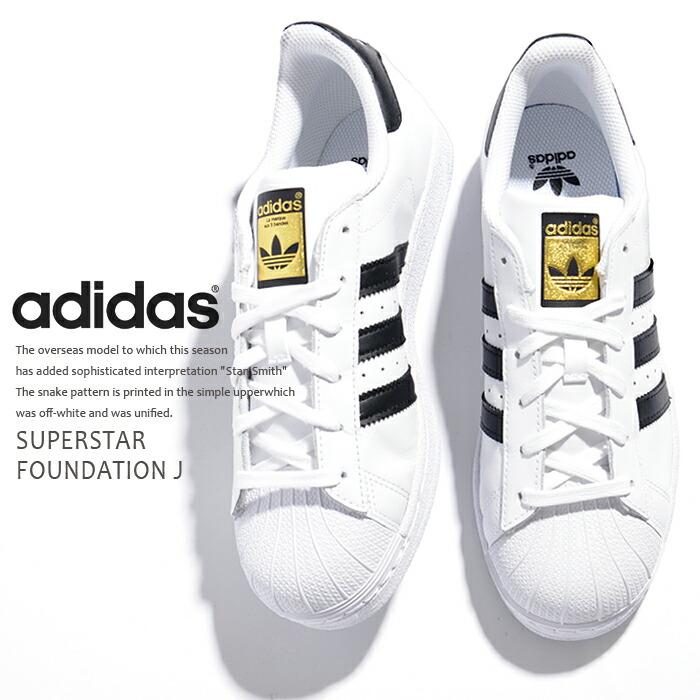 adidas superstar jungle season 2