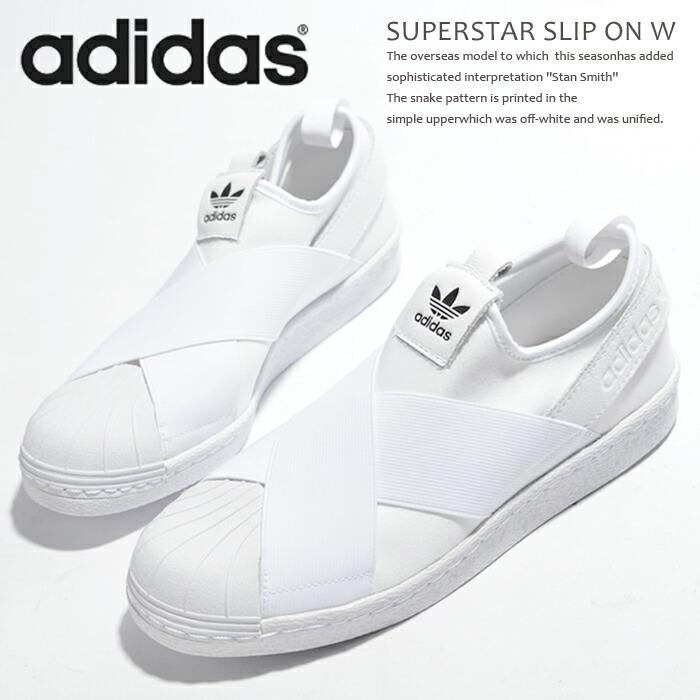 buy \u003e adidas superstar slip on japan